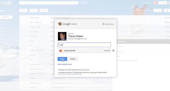 Gmail-Send-Money